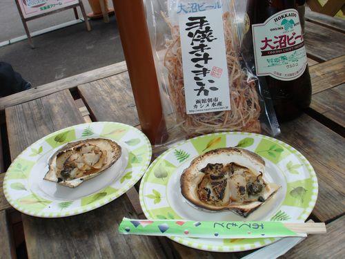 29- Hakodate Asa ichi