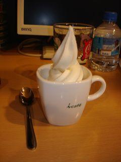 67- Sapporo iCafe